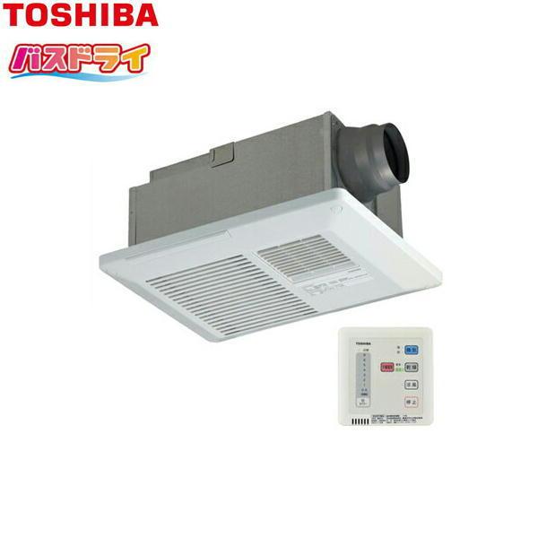 [DVB-18S3]東芝[TOSHIBA]浴室換気乾燥機[天井埋込・1部屋換気用][送料無料]