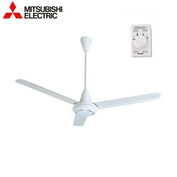 [C140-WB]三菱電機[MITSUBISHI]天井扇[140cm羽根][ホワイト]