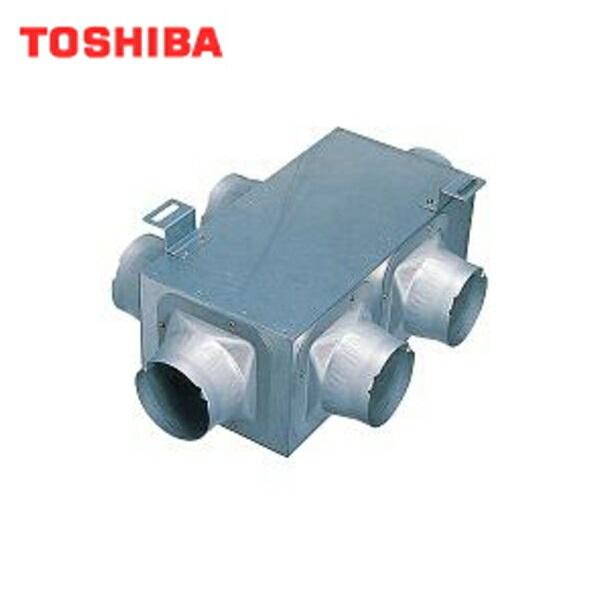 [DV-1CB]東芝[TOSHIBA]システム部材標準的なシステム機器システム関連専用部材分岐ボックス[給気タイプ]