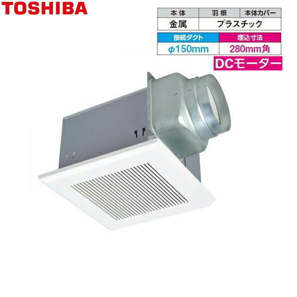 [DVF-D18RV]東芝[TOSHIBA]ダクト用換気扇[インテリア格子タイプ]【送料無料】