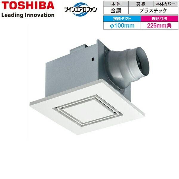 [DVF-T14FVQ]東芝[TOSHIBA]ダクト用換気扇[フラットインテリアパネル][大風量形]