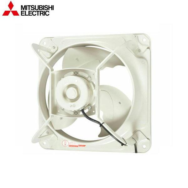 [EWF-50FTA40A-Q]三菱電機[MITSUBISHI]産業用有圧換気扇[給気専用]【送料無料】