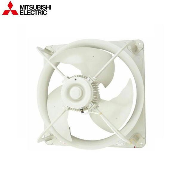 [EWG-60FTA-H]三菱電機[MITSUBISHI]産業用有圧換気扇[排気専用][送料無料]
