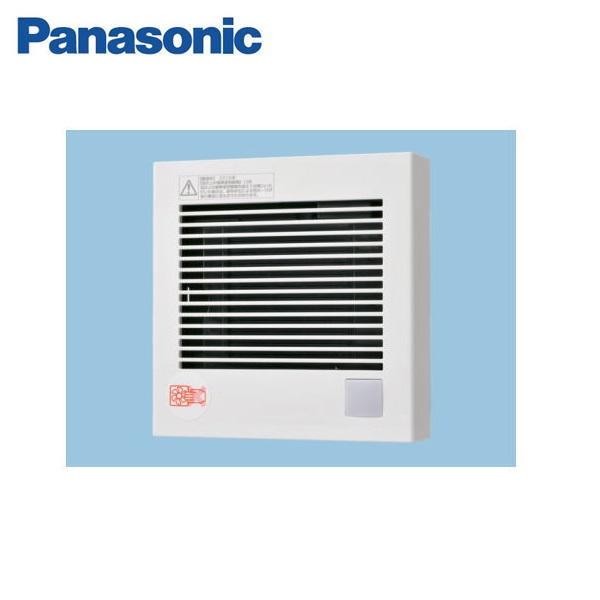 [FY-08PDR9]パナソニック[Panasonic]パイプファン・パイプ用ファン[人感センサー付]