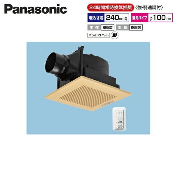[FY-24JG8VC/82]パナソニック[Panasonic]天井埋込形換気扇[24時間常時換気][ルーバーセット]