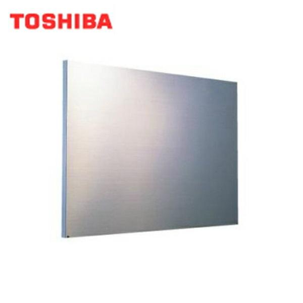 [RM-770MS]東芝[TOSHIBA]レンジフードファン別売部品レンジフードファン用前幕板[標準・自動タイプ用]幅75cm