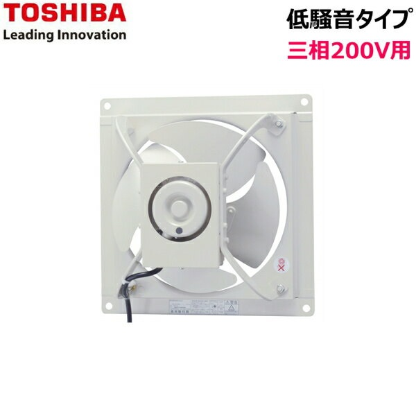 [VP-444TNX1]東芝[TOSHIBA]産業用換気扇[有圧換気扇][低騒音タイプ(給気運転可能)]