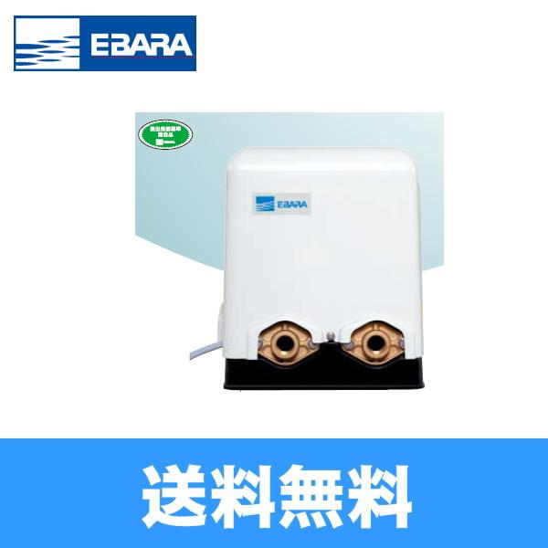 エバラ[EBARA]フレッシャーミニポンプ32HPAG6.4S[浅井戸用非自動形」HPAG型][400W][単相100V]【送料無料】
