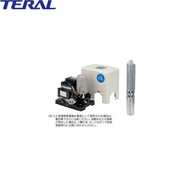 テラル[TERAL]深井戸用インバータ式水中ポンプ25TWS-V0.35S-6[TWS-V形][0.35KW][単相100][50Hz/60Hz共通][送料無料]