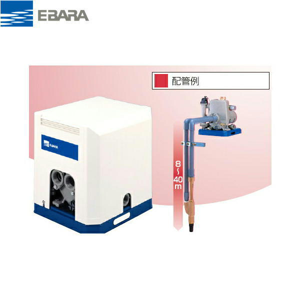 エバラ[EBARA]フレッシャーミニジェットポンプ32X25HPJD5.4/32X25HPJD6.4[本体のみ][深井戸専用HPJD型][400W][三相200]