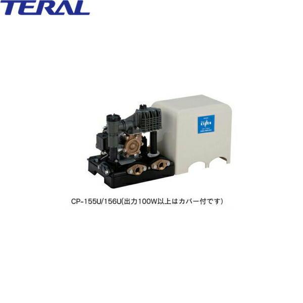 テラル[TERAL]浅井戸用非自動ポンプCP-3755U/CP-3756U[CP形][750W][三相200][50Hz/60Hz][送料無料]