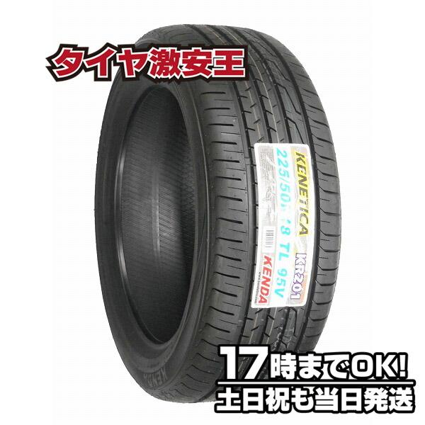 ミニバン ケンダ KENDA KR201 225/50R18 新品サマータイヤ 225/50/18