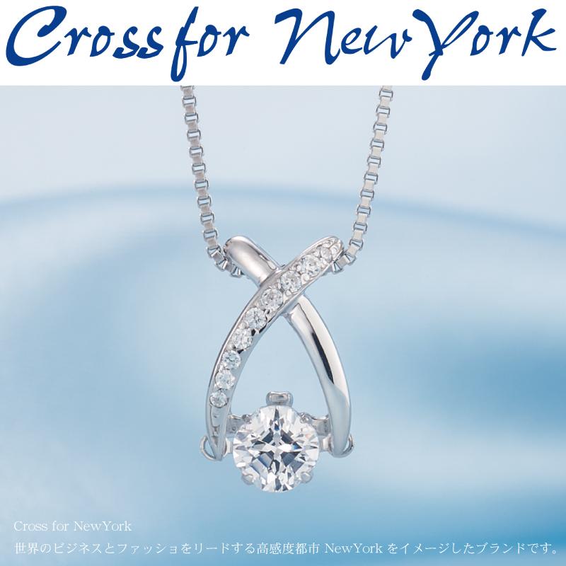 Dancing Stone Cross For NewYork ダンシングストーン ネックレス ペンダントクロスフォーニューヨーク トゥインクルセッティング 踊る宝石 ギフト 包装(NYP550)