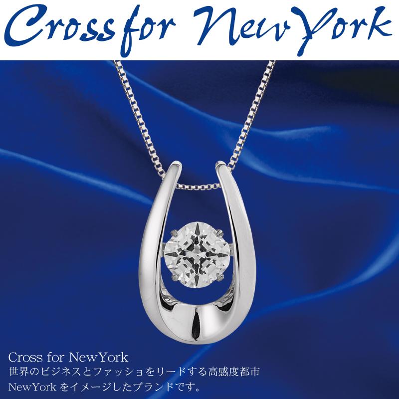 Dancing Stone Cross For NewYork ダンシングストーン ネックレス ペンダントクロスフォーニューヨーク トゥインクルセッティング 踊る宝石 ギフト 包装 NYP-584