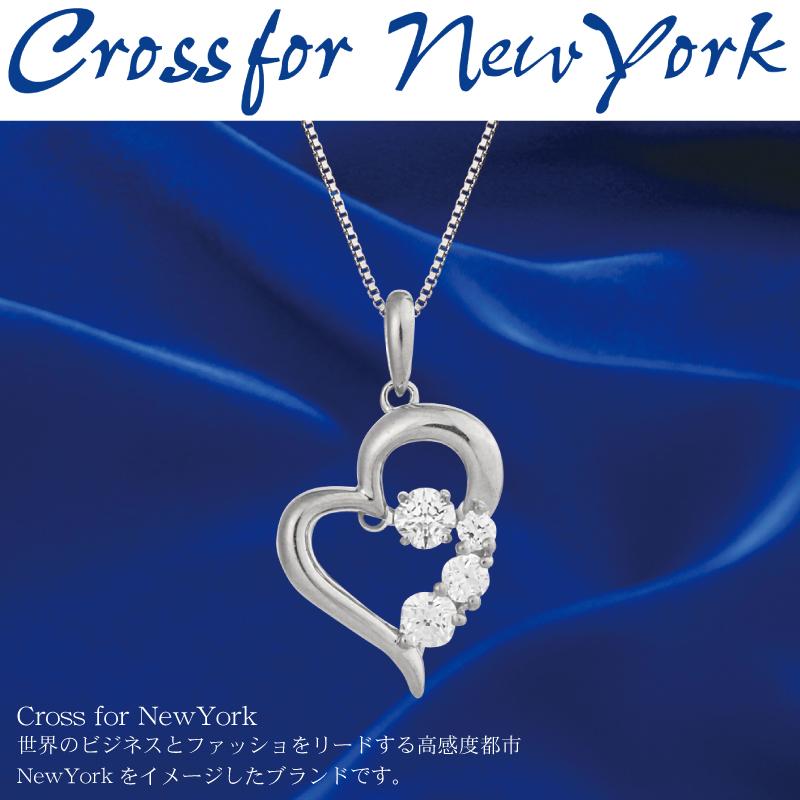 Dancing Stone Cross For NewYork ダンシングストーン ネックレス ペンダントクロスフォーニューヨーク トゥインクルセッティング 踊る宝石 ギフト 包装 (NYP-585)