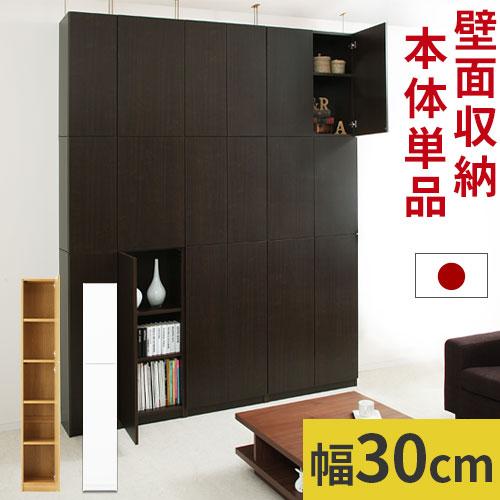 Gekiyasukaguya A Storing Shelf Cd Rack Dvd Rack Bd Rack Living