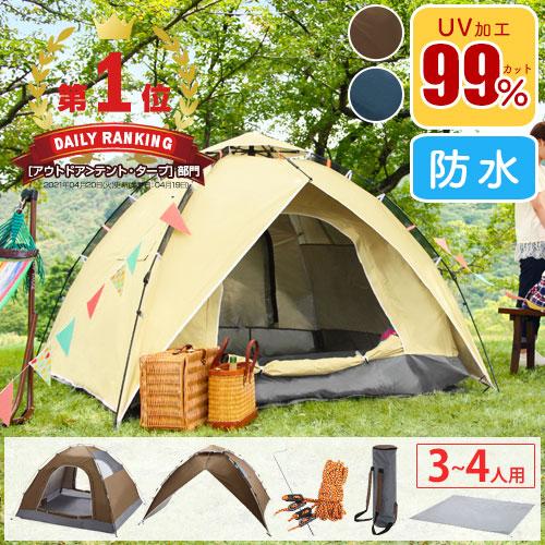 防災用として避難生活にも役立つ!設営が簡単な家族用テントのおすすめは?