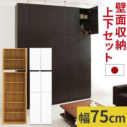 Gekiyasukaguya The Storing Guest Star Pigeonhole Bookshelf Cupboard