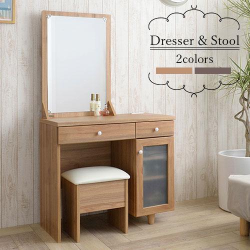 ドレッサー 椅子付き スツール セット コンセント付き 椅子 鏡台 ナチュラル/ブラウン LCB642280