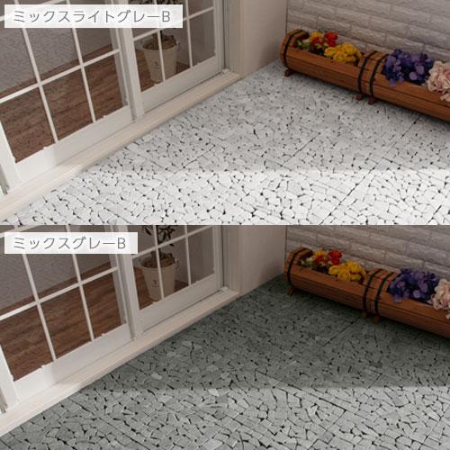 Gekiyasukaguya Six Pieces Of Set Joint Tile Porch Tiles Natural