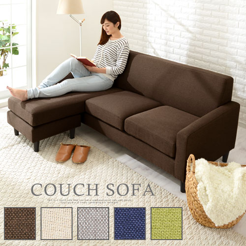 I wear three sofas and hang 2.5 ottoman floor sofa corner fabric three  cliffs with the sofa couch sofa low sofa l character stool three, and sofa  ...