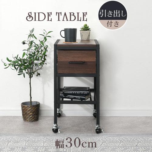 サイドテーブル 木製 キャスター付き ウォールナット/ナチュラル TKONBL500372