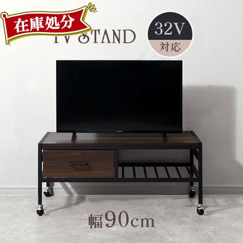 テレビ台 約 90cm 32型 対応 キャスター ウォールナット/ナチュラル TKONVB018087