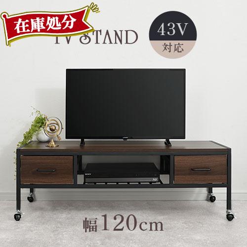 テレビ台 約 120cm 46型 対応 キャスター ウォールナット/ナチュラル TKONVB018086