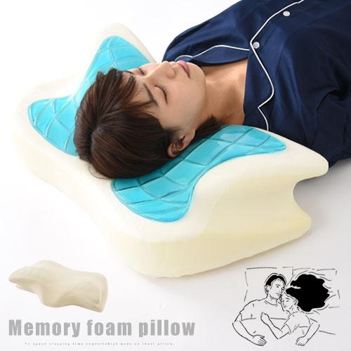 まくら 枕カバー付き 横向き寝 頭 首 肩 サポート 低反発 ウレタンフォーム BRG000344