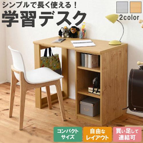 学習デスク ラック セット 木製 シンプル ホワイト/ナチュラル DKS000025
