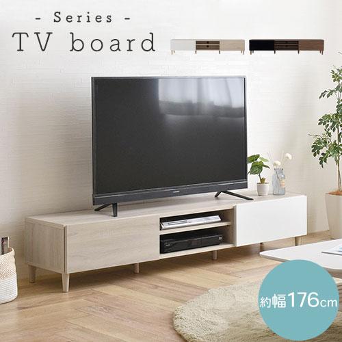 テレビ台 木製 鏡面 ロータイプ アイボリー/ブラウン TVB018111