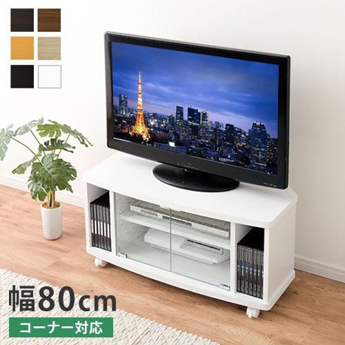 Stylish Tv Stand Corner Board 26 Inch Av