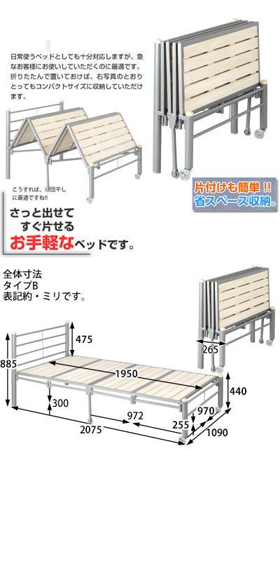 楽天市場】ベッド 折りたたみベッド すのこ シングルベッド スノコ