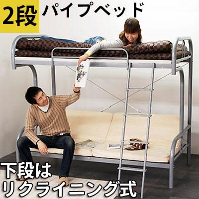 ベッド ロフトベッド 2段ベッド パイプ シングルベッド パイプベッド デザイナーズ2段ベッド おしゃれ 送料無料