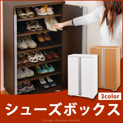 Rack Clogs Bin Shoe Box Shoes Bin Bookshelf Kids Door Cabinet Doors With  Bookshelf Storage Box ...