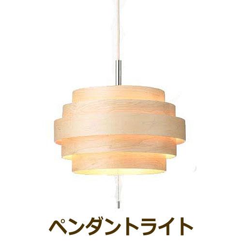 インテリア照明 インテリアライト インテリアランプ 間接照明 ライト照明器具ブラウン L おしゃれ 送料無料