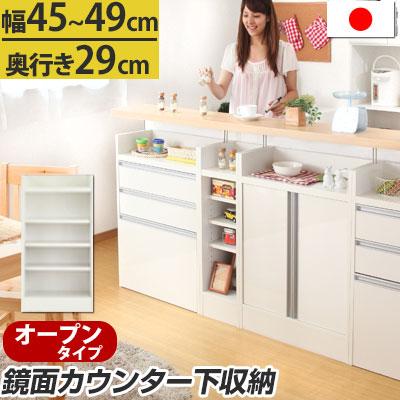 カウンター下収納 薄型 ホワイト 鏡面 日本製 収納ラック 白 食器棚 キッチンカウンター 下 収納 木製 本棚 転倒防止 つっぱり棒 台所 完成品 幅45-49cm おしゃれ キッチンカウンター下収納 送料無料
