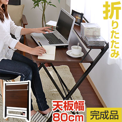 ... Desk Folding Desk Computer Desk Pc Desk Desk Office Desk Wood Desk  Study Desk Completed High Type Desk PVC Processing Movable Slim Compact Dark  Brown ...