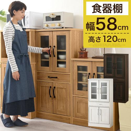 食器棚 引き出し キッチン 収納 キッチン収納 一人暮らし ミドルタイプ ナチュラル/ウォールナット/ホワイト KCB000015