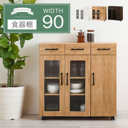 キッチンワゴン キャスター付き 引き出し キッチン ワゴン 収納 木製 キッチン収納 食器棚 一人暮らし ナチュラル/ホワイト/ウォールナット KCBJ01120