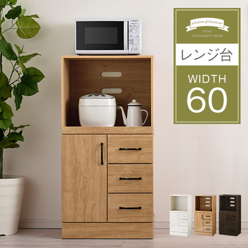 Range Units Rack Kitchen Storage Shelf Depth 45 Mirror White Liances