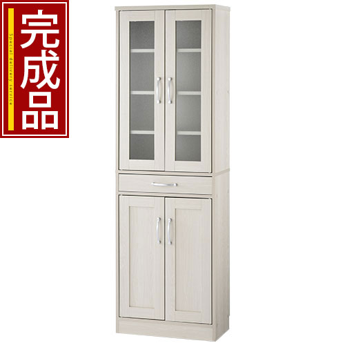 食器棚 引き出し キッチン 収納 ハイタイプ キッチン収納 一人暮らし 完成品 ナチュラル/ウォールナット/ホワイト KKANCB000014