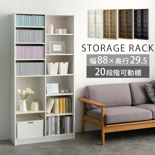 Bookshelf Wood Storage Bookcases Rack Shelf Storage Shelves Multi Rack CD  Storage DVD Storage Slim ...