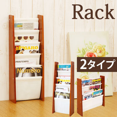 Deals Coupons Issued In Rack Magazine Rack Wooden Shelf Clearance Wristlet  Country White Book Rack ...