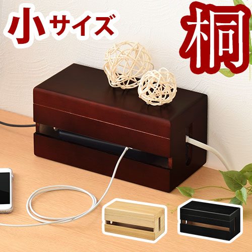 concealment of minicable box tap box brown black black natural wiring fashion with cover made in cable box table tap storing cable storing outlet  cord box wiring #13