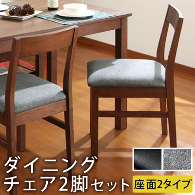 d4122cd23bbc 2 pillows set completed chairs chairs chairs chairs Chairs Dining cheer  wooden armchairs leather light fabric grey PVC black dining table dining  room ...