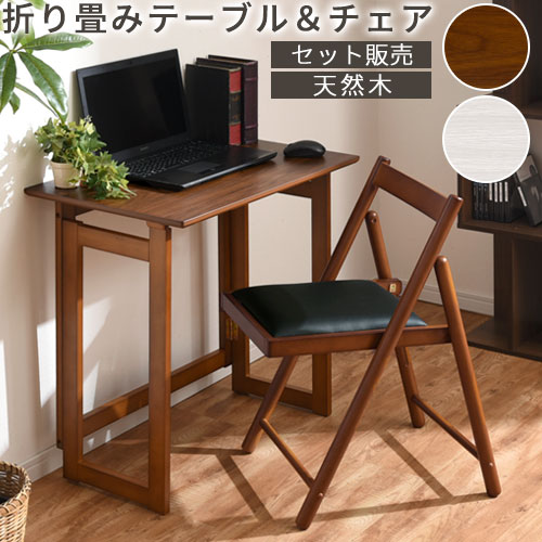type en market rakuten and set global item note store chair desk folding pc study bon
