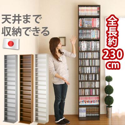 Bookshelf Rack Comic Rack Comic Storage CD Storage DVD Storage Falls  Prevention Kids Flat Storage Book ...