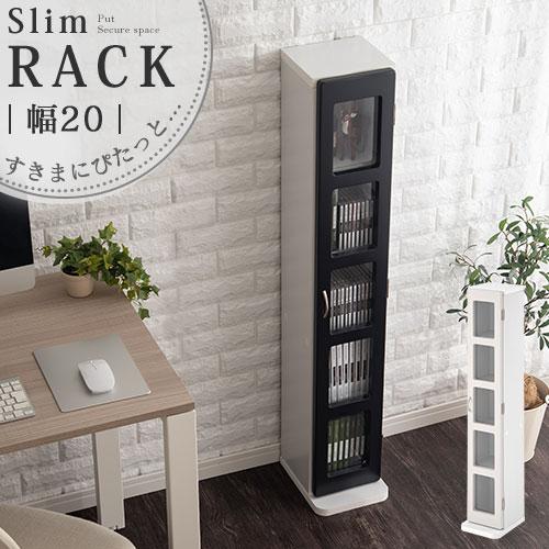 Gekiyasukaguya Rakuten Global Market Dvd Rack Rack Wooden Shelf