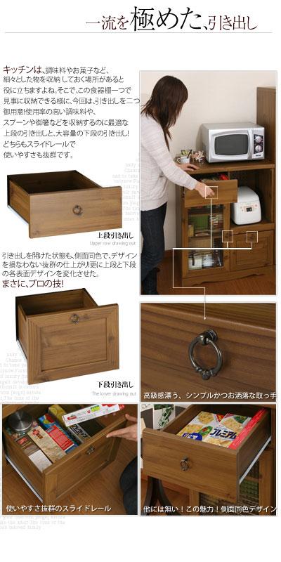 ... Cross Cross Kitchen Furniture Kitchen Rack Kitchen Storage Range Units  Range Rack Wooden Storage Display Rack ...